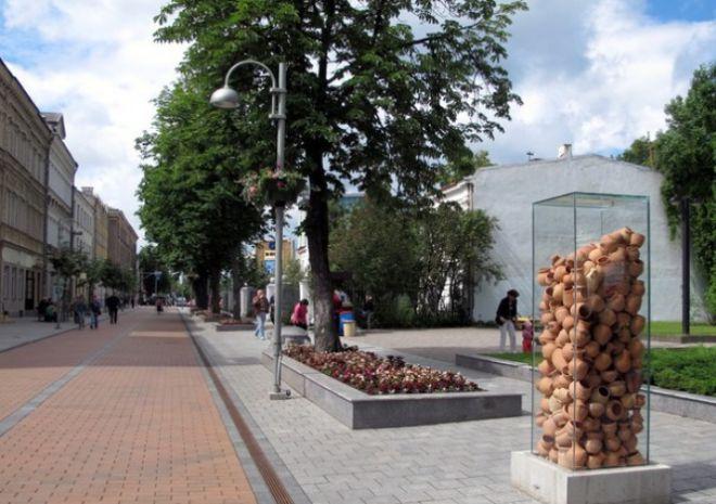ул. Ригас