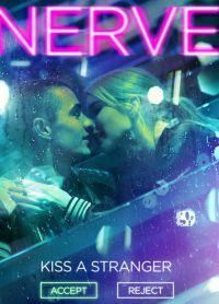 Дэйв и Эмма на постере к фильму Нерв