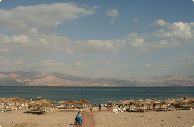 Пляж Минерал