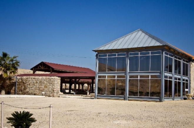 Музей Постоялый двор доброго самаритянина