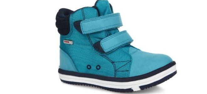 Непромокаемые ботинки для мальчиков