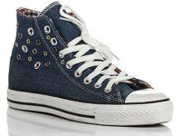 dżinsy sneakers2