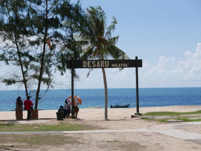 Вход на пляж
