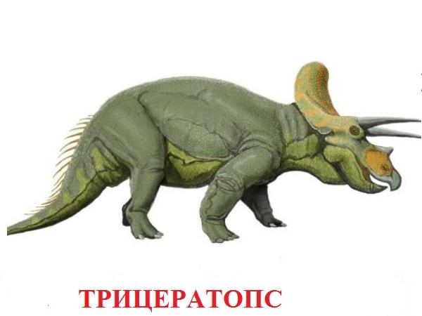 istraživanje dinosaura za djecu