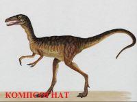 dinosauri za djecu 9