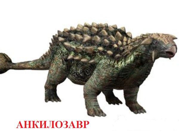 dinosauri za djecu 5