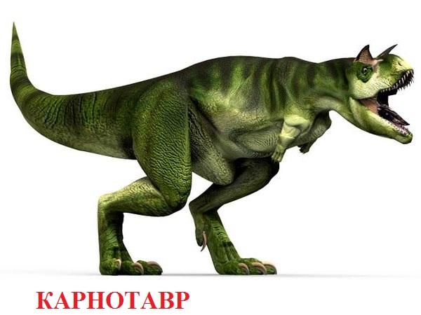 dinosauri za djecu 6
