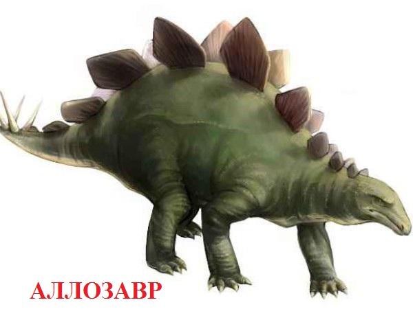 dinosauri za djecu 7