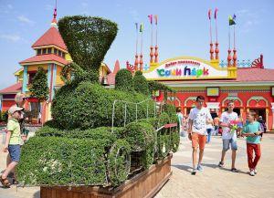 Disneyland u Sočiju 2
