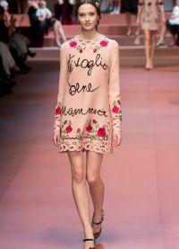šaty Dolce & Gabbana 2015 7