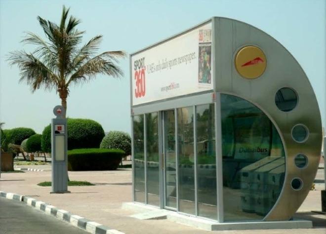Автобусные остановки здесь оснащают кондиционерами