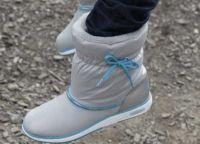 duthiki adidas neo11