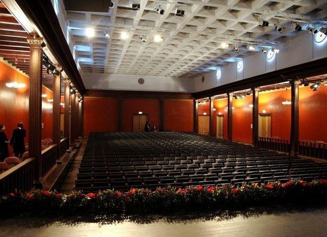 Малый концертный зал «Дзинтари»