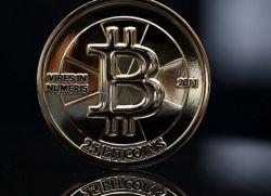 Bitcoinova zarada bez ulaganja