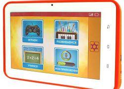 интерактивне едукативне игре за децу