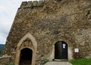 Крепость в Яйце