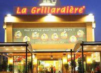 Ресторан La Grillardiere