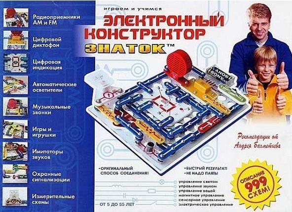 електрични дизајнер за дечаке