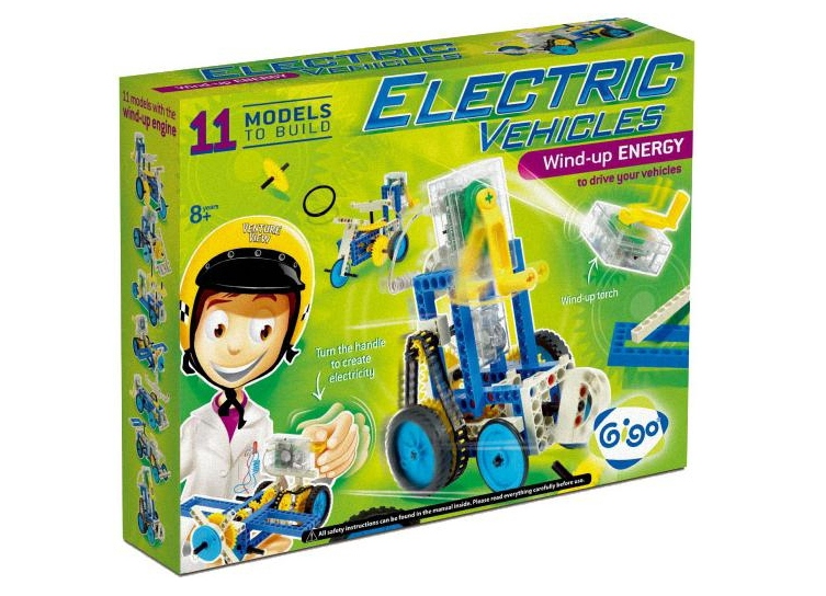 електрични дизајнер за дечаке 2