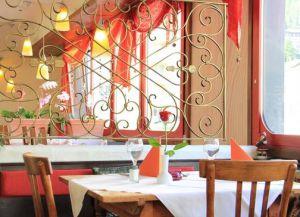 Ресторан Spice Bazaar