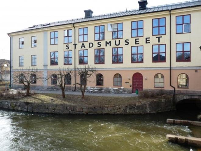 Городской музей Эскильстуны