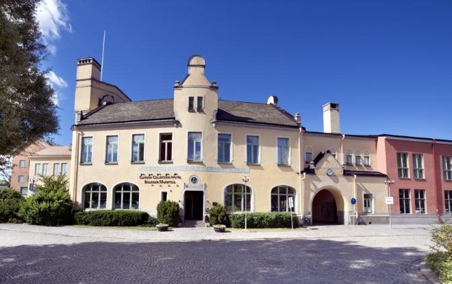 Clarion Collection Hotel Bolinder Munktell - один из популярных отелей города