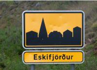Въезд в город Эксифьордюр