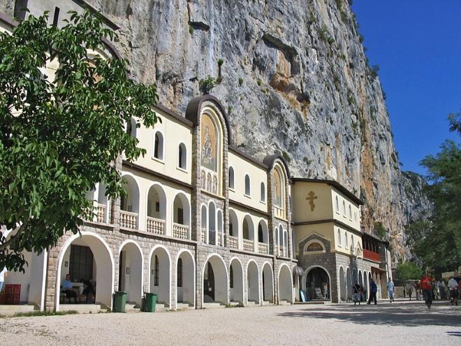 Монастырь Острог