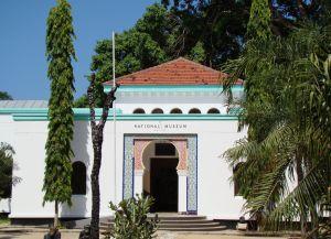 Национальный музей в Дар-эс-Саламе