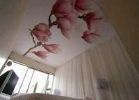 stropovi tkanine 4