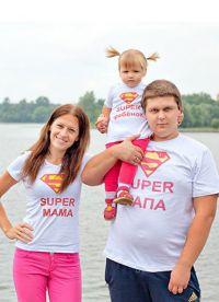 rodzinne koszulki dla trzech osób