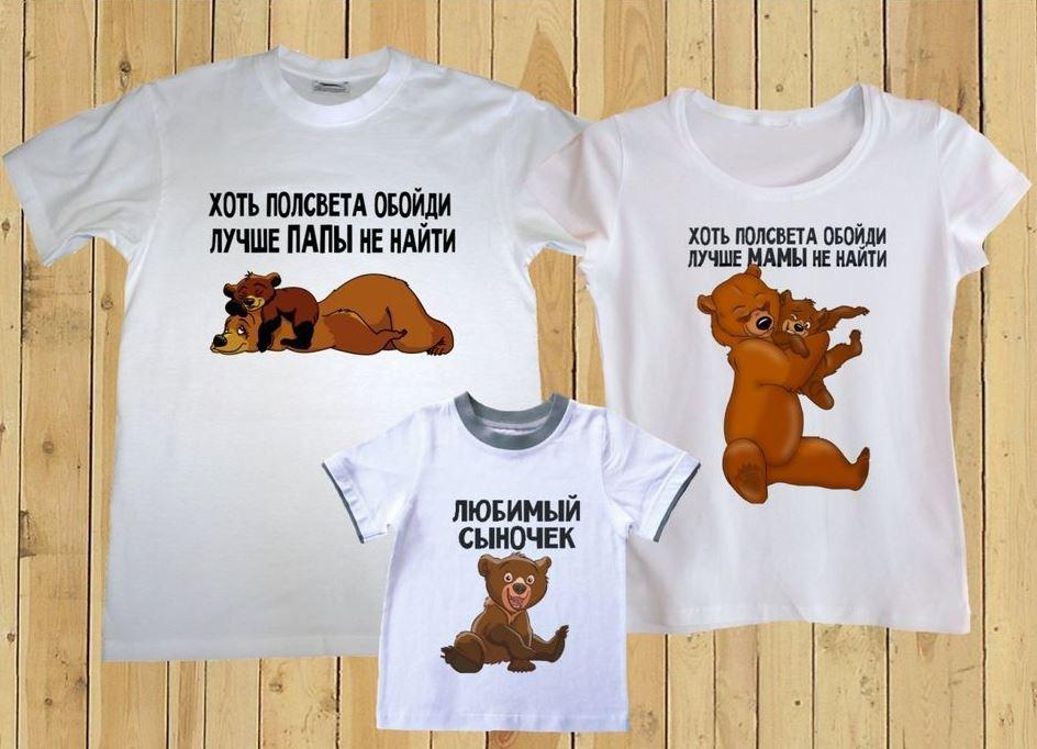 2e000ec4be rodinné trička 2