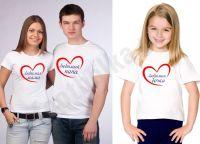 T-shirty rodzinne 4