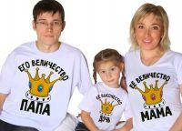 T-shirty rodzinne 5
