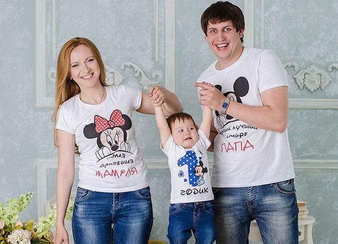 353c1263c9 rodinné trička 6