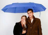 породични кишобран 1