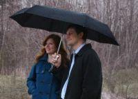 породични кишобран 2