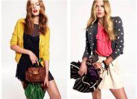 Модни каригани 3