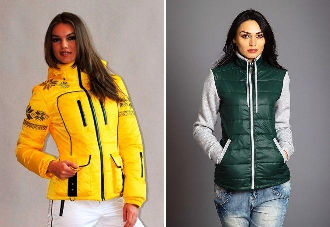 модные спортивные куртки