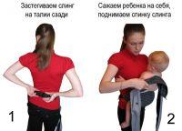 како хаљинити брзо слинг 1
