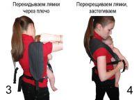 како да обучете брзо слинг2