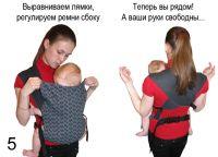 како хаљинити брзо слинг3