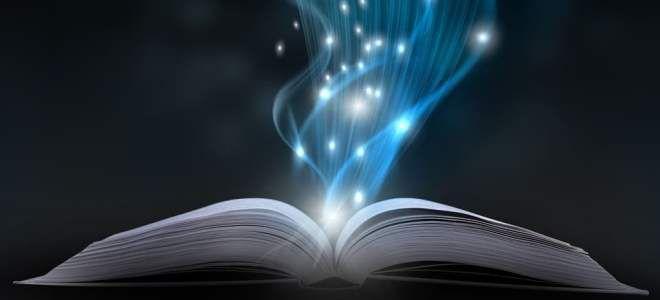 женская интуиция книги
