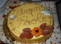 Торт пекарни Pasticceria Crista
