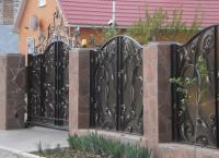 Kute ogrodzenia3