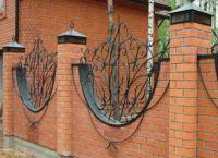 Ogrodzenia z kutego żelaza8