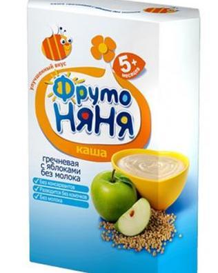 kaštanová frutonya 3