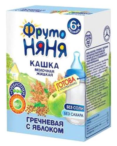 kaštanová frutonyanya 12