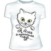śmieszne napisy na koszulkach dla dziewczynek 1
