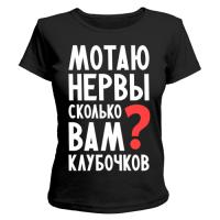 fajne napisy na koszulkach dla dziewczynek 2